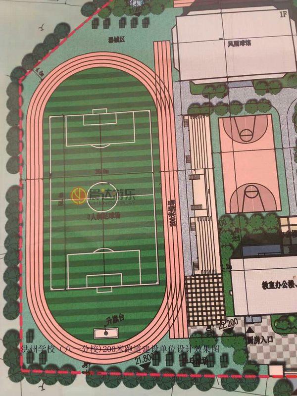 洪州学校(八一分校)建设单位总平图