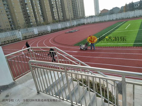 洪州学校(八一分校)跑道画线图