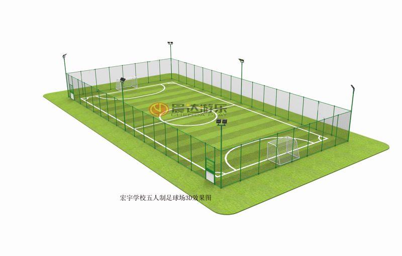 五人制足球场设计的3D效果图