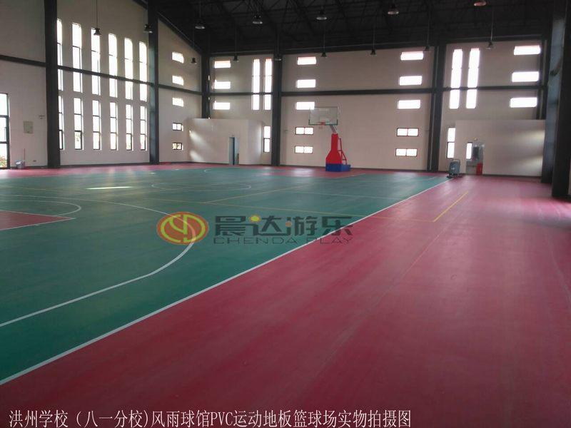 室内运动地板PVC篮球场
