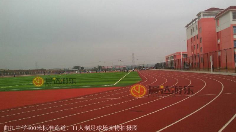 曲江中学跑道400米标场直道实物拍摄图