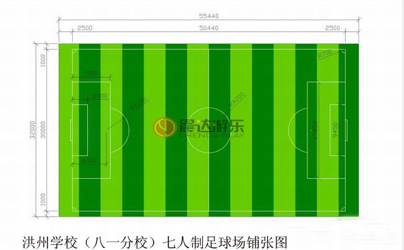 七人制足球场平面铺张图