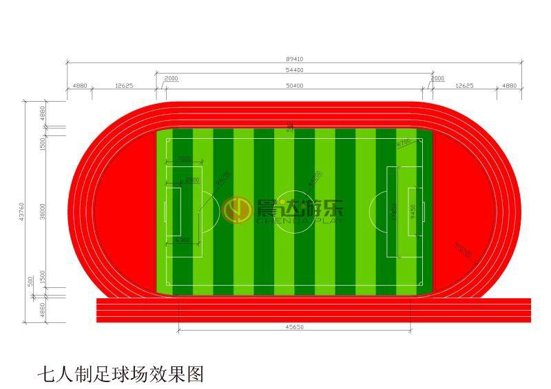 七人制足球场CAD效果图