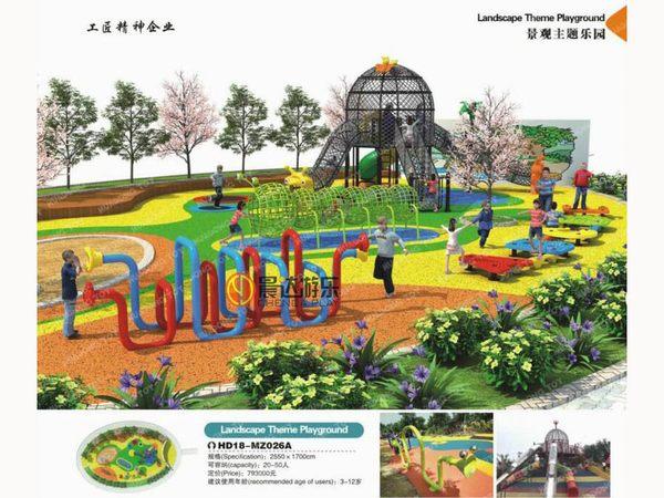 景观主题乐园
