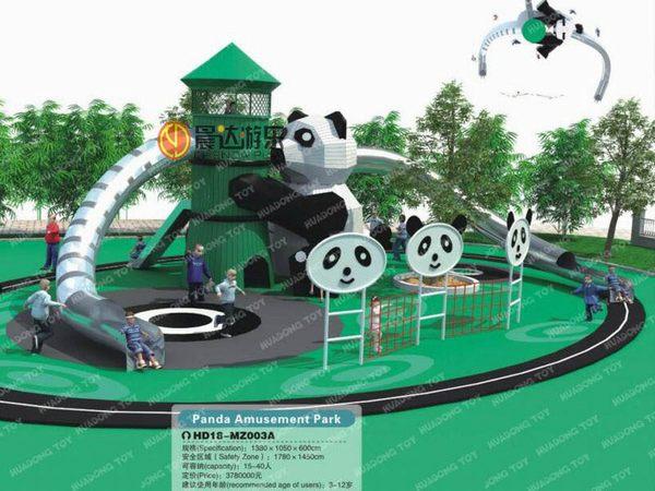 大熊猫亚搏彩票手机官网