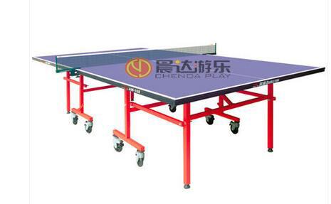 室内乒乓球桌双鱼AW一168