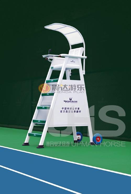 网球裁判椅
