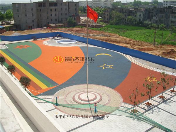 乐平中心幼儿园地面