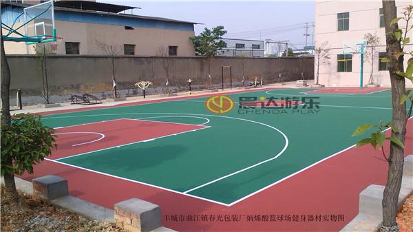 曲江镇春光包装厂篮球场实物图