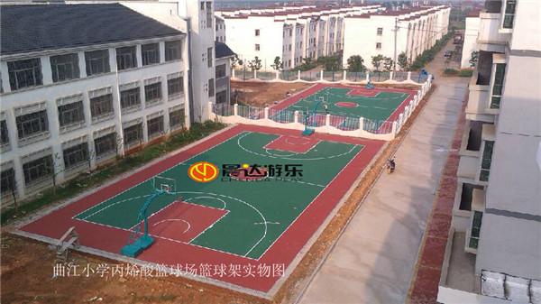 曲江小学丙烯酸篮球场