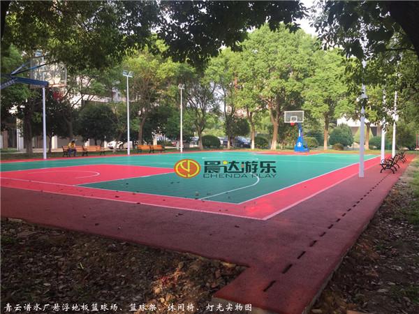 青云谱水厂篮球场实物图